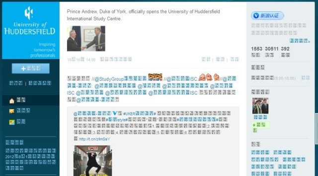 Screenshot of Huddersfield University's Weibo page